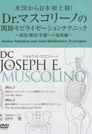 dr.mascorin-m