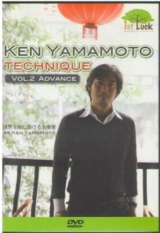 kenyamamoto-advance