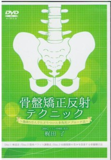 kotubankyousei-dvd