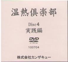 onnetuclub-dvd4