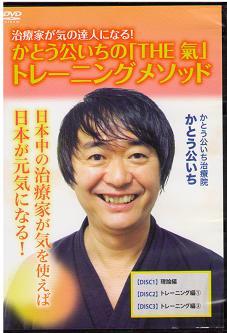 katoukouichino-the-ki-dvd