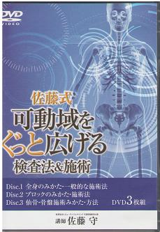 satoushiki-kadouiki-dvd