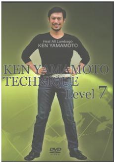 kenyamamoto-7