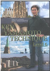 kenyamamoto-6